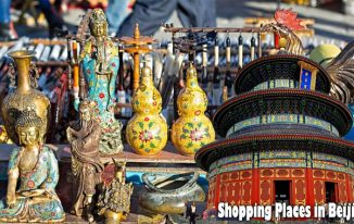 The most effective Shopping Places in Beijing
